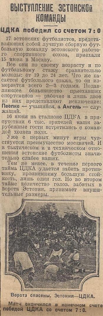 1929-06-16.CDKA-Estonia
