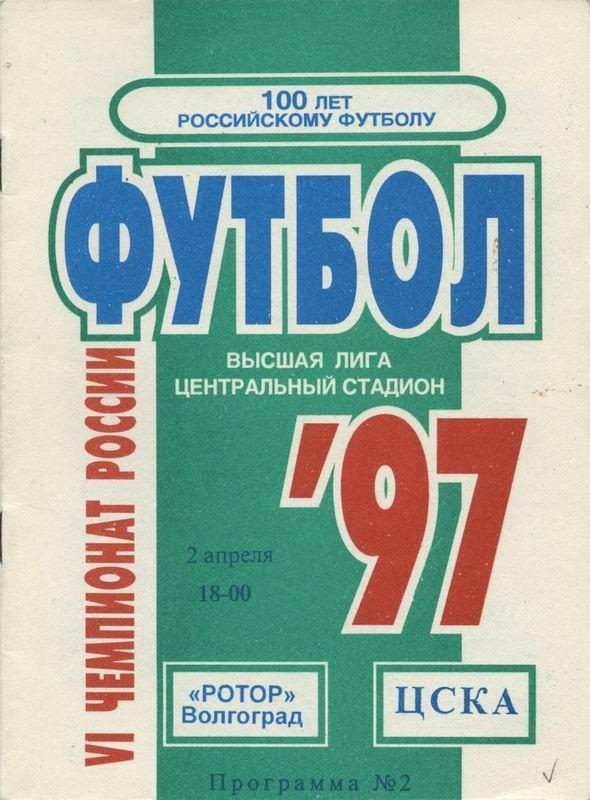 Какие национальные праздники народов россии у нас есть